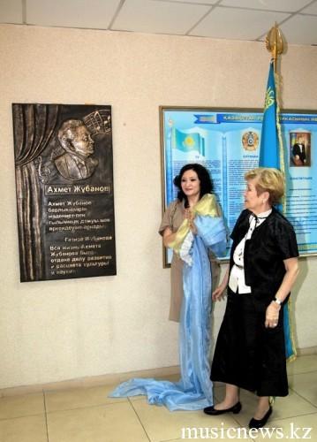 Директор Ая Калиева и академик Ажар Жубанова