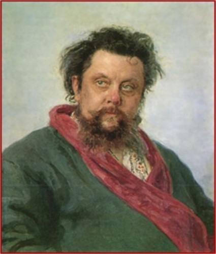 Репин. Портрет Мусоргского