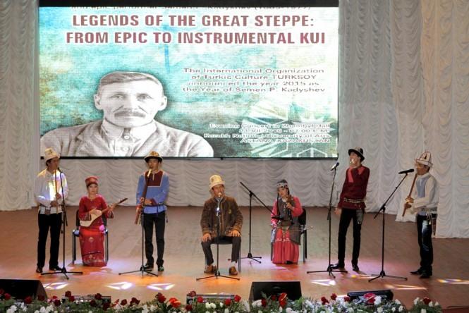 Қырғыз музыканттары
