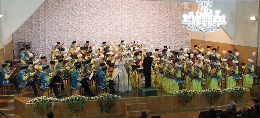 концерт оркестра имени Курмангазы