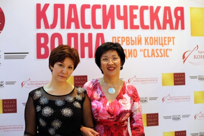 Жания Аубакирова, Гульнара Курамбаева