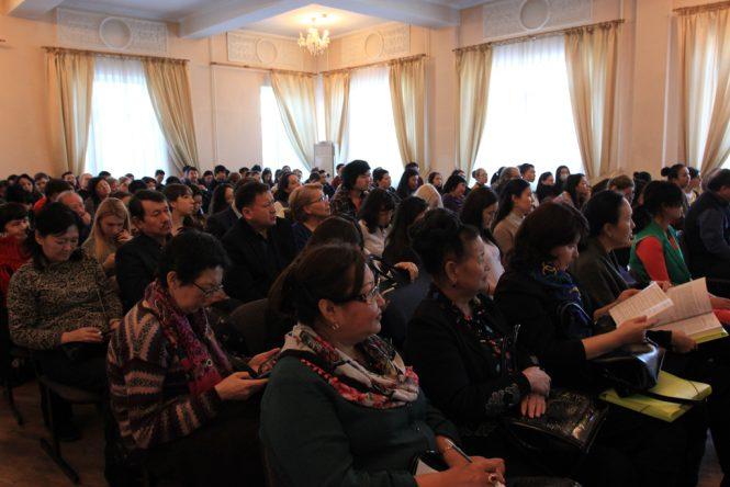Конференция в КНК им.Курмангазы