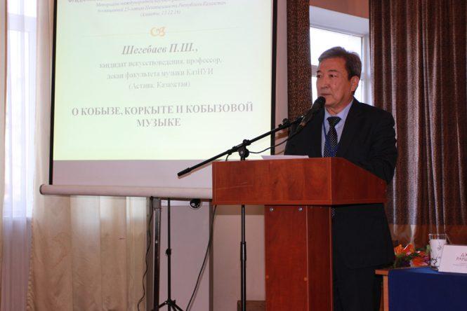 Выступление П.Шегебаева
