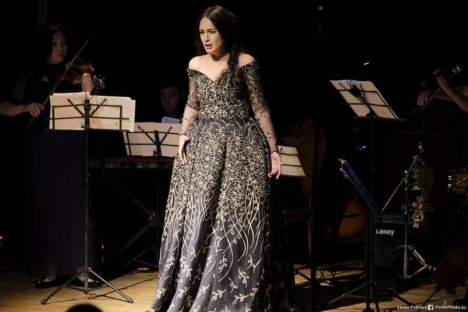 Зарина Алтынбаева
