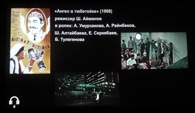Ермек Серкебаев