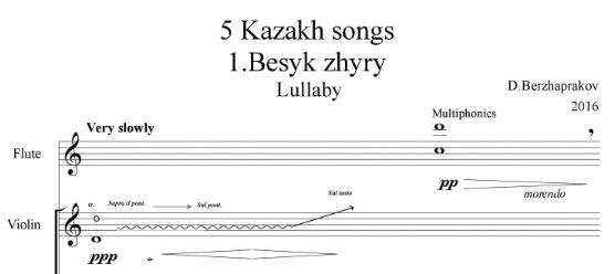 Данияр Бержапраков. 5 казахских песен