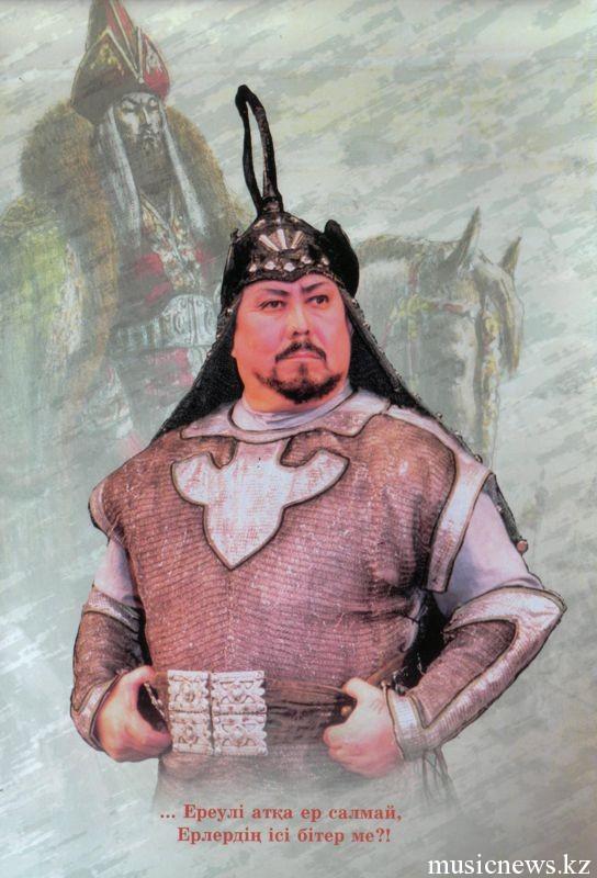 Гафиз Есимов - Абылай хан