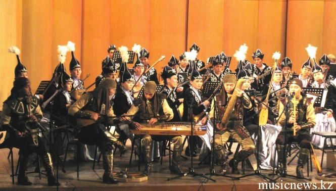 Туран и оркестр казахской консерватории