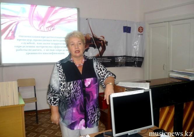 председатель методического совета колледжа и преподаватель отделения «Фортепиано» Е.В. Шейкина