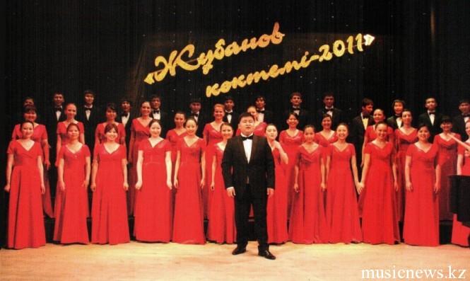 хор Алматинского музыкального колледжа им. П.И.Чайковского