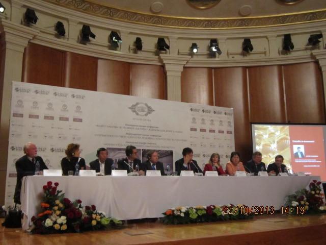 конференция в Астана опера