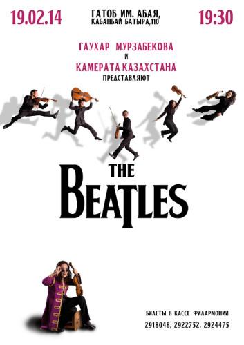 Камерата Казахстана Beatles