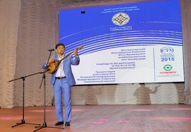 43-Дәстүрлі музыка Халықаралық кеңесінің (ICTM) конференциясы