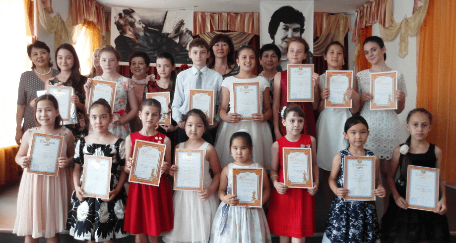 Конкурс юных пианистов имени Ахмета и Газизы Жубановых
