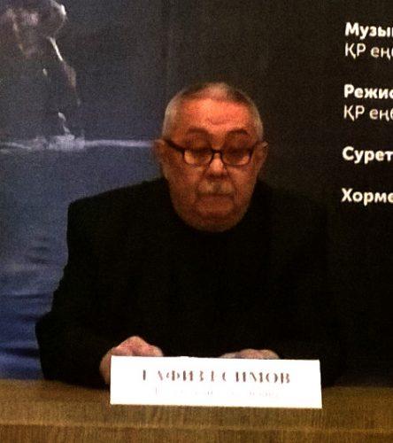 Гафиз Есимов, народный артист РК, творческий консультант ГАТОБ им. Абая