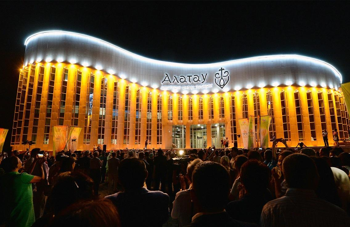 театр традиционного искусства «Алатау»