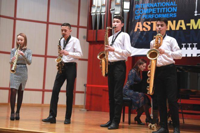 XV Международный конкурс исполнителей «Астана–Мерей»